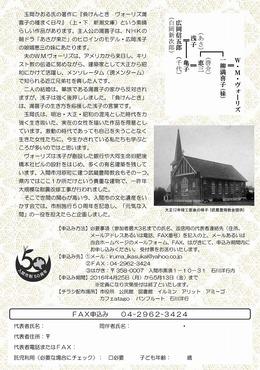 s-2016-kaoru-tamaoka-iruma002.jpg